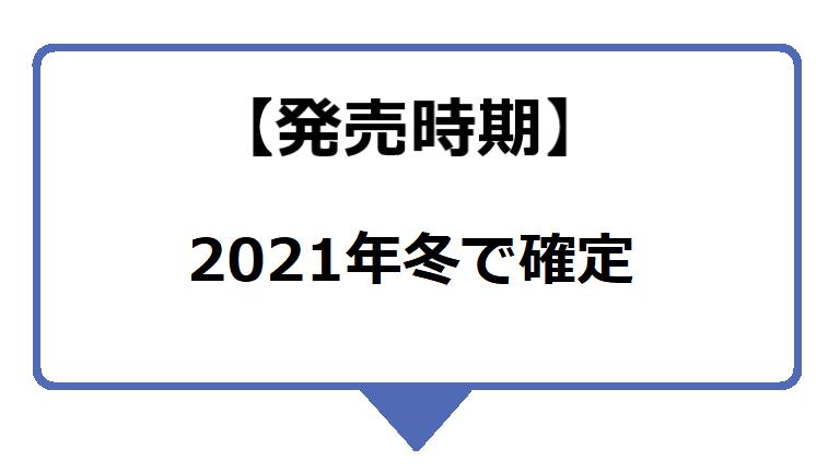 新型CX-5のマイナーチェンジ、発売日は2021年冬